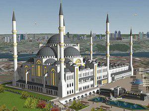 Çamlıcaya Türk-İslam eserleri müzesi