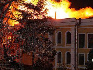 GS Üniversitesini PKK yaktı!
