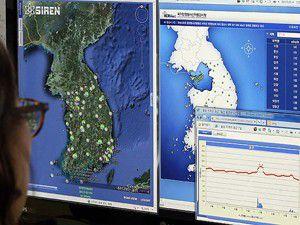Kuzey Koreden nükleer deneme