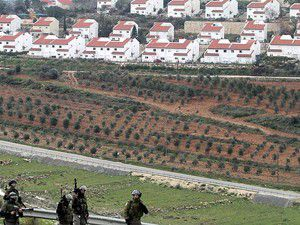 Dışişleri Bakanlığı İsraili kınadı
