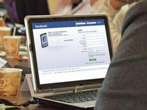 Facebookta özel hayat kalmadı