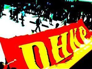 İstanbulda DHKP-C operasyonu!