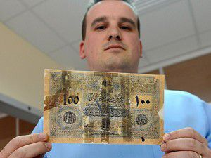 Çanakkale Parasına özel koruma