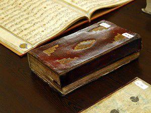 Değerli kitaplara ev sahipliği yapıyor