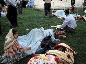 İrandaki Depremde Flaş İddia!