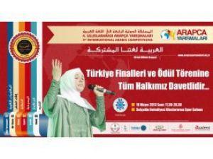 Uluslararası 4. Arapça yarışması Konyada