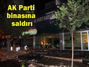 İzmirde saldırı!