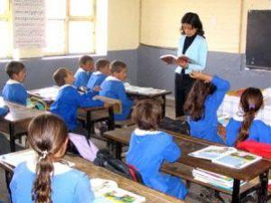 MEBden Öğretmenlere Zam Müjdesi
