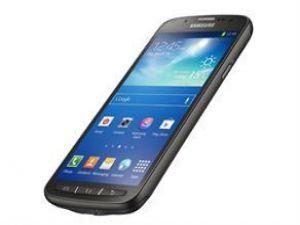 """Samsung """"Galaxy S4 Active""""i tanıttı"""