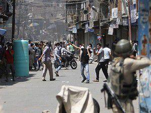 Polis göstericilere ateş açtı: 4 ölü, 25