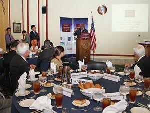 ABD Kongresinde iftar