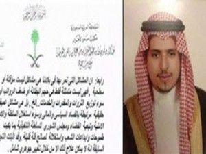Suudi prens Suudi rejiminden ayrıldığını duyurdu