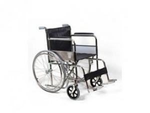 Ortaokul öğrencilerinden tekerlekli sandalye yardımı