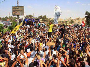 Mısırda darbe karşıtı gösterilerde can kaybı
