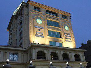 Müslüman Kardeşler Derneği resmen kapatıldı
