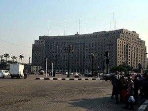 Tahrirde bayram namazı çağrısı
