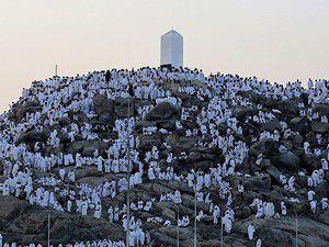 Milyonlar Arafatta buluştu