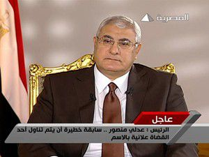 Mısır referanduma gidecek!