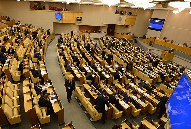Rusya Ukrayna tezkeresini iptal etti