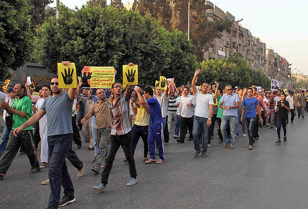 Darbeyi protesto çağrısı