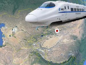 Çinden İstanbul için 150 milyar dolar