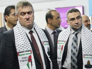 Bu fotoğraf İsraili çok kızdırdı