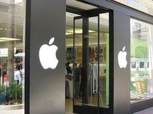 Apple, dünyanın en büyüğünü açıyor