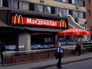 McDonaldsa şok! Tüm şubeleri kapatılıyor