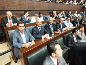 AK Parti Konyadan Ankaraya çıkarma
