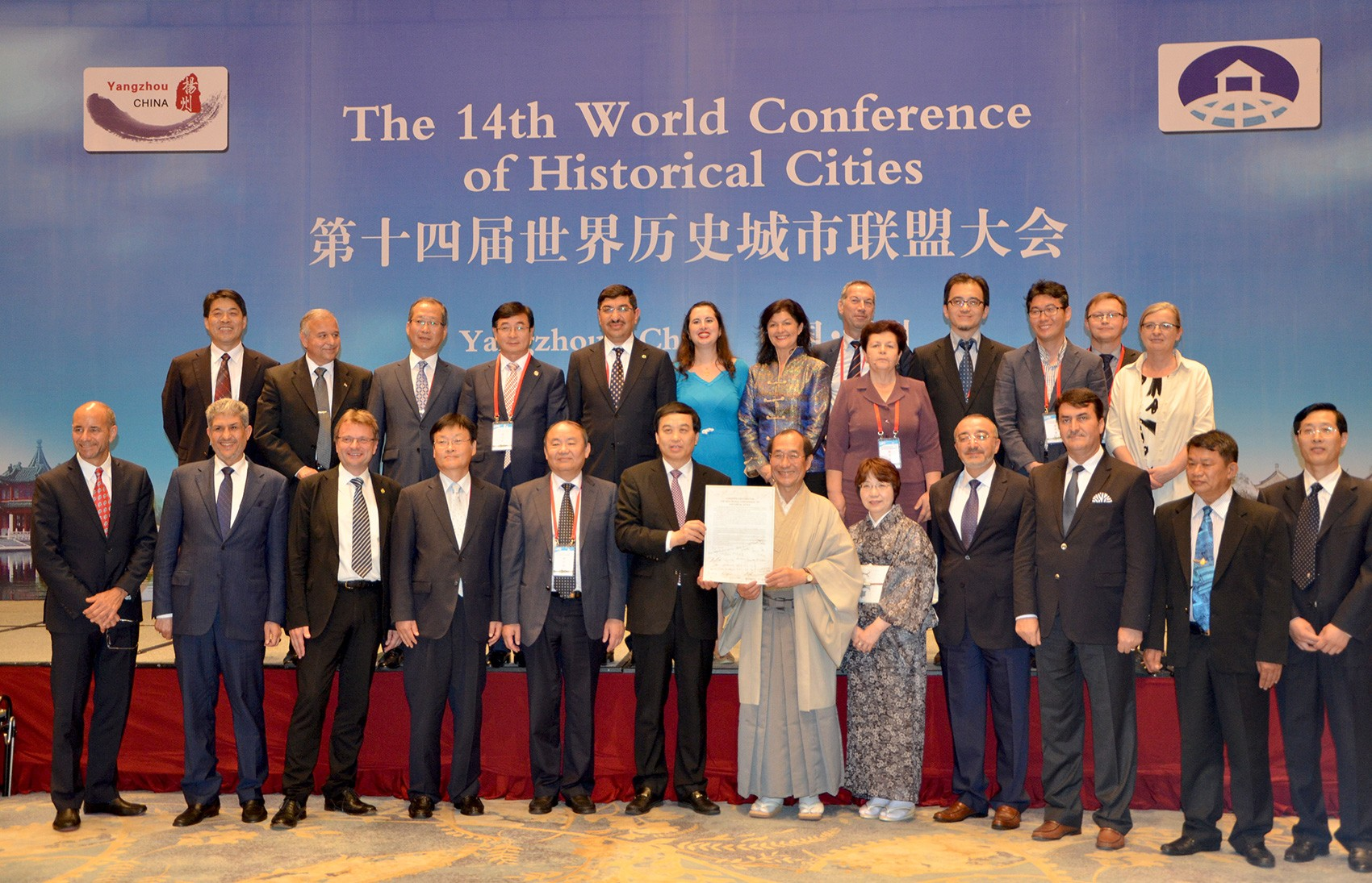 Konya 4 yıl daha 103 şehir arasında yer alacak