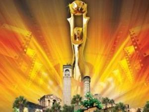 Altın Koza Film Festivali 15 Eylülde başlıyor