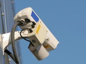 Bu köy kameralarla korunacak