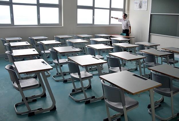 Özel okul desteğinde sonuçlar açıklandı