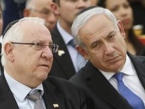 İsrail Cumhurbaşkanı itiraf etti!