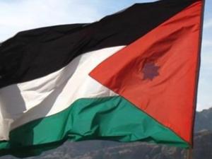 Ürdün İsrail Büyükelçisini geri çağırdı