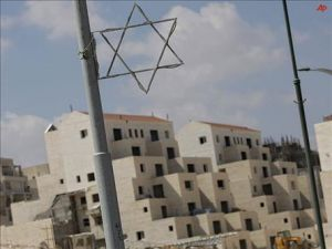 İsrail işgale devam edecek