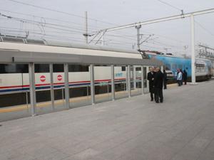 Konya-İstanbul YHT seferleri başlıyor