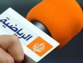 El Cezire Mısırın yayını durduruldu