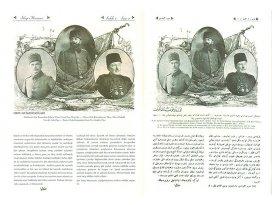 Harp Mecmuası Türkçe basılacak