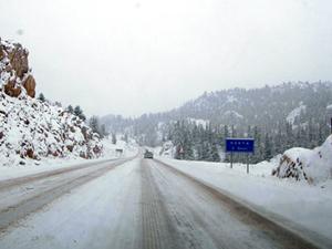 Meteorolojiden Konya ve çevre illere uyarı