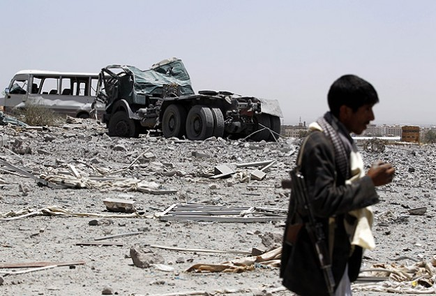 Yemende Husilere ait askeri noktalar vuruldu