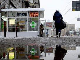 Rusyanın bütçe açığı 1,48 trilyon ruble