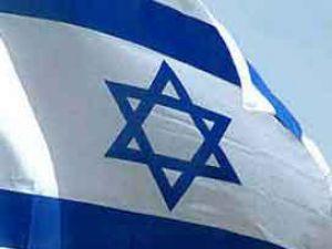 İsrail, Türkiyedeki vatandaşlarını geri çağırdı