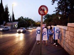 İsrail asker ve subaylarına Türkiye yasağı getirdi
