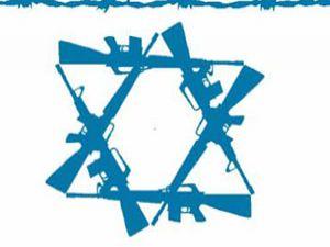İsrail ABDden acil silah talep etti