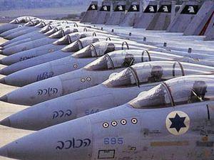 İsrailden Türkiyeye uyarı geldi
