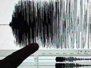Adanada deprem oldu