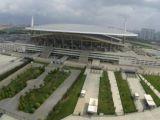 Ziraat Türkiye Kupası finali Olimpiyatta