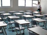 Bin 636 dershane özel öğretim kurumuna dönüştü